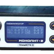 Газоанализатор многокомпонентный для контроля воздуха рабочей зоны