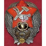 Знак красного командира медицинской службы фото