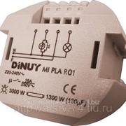 Беспроводной приемник радиосигнала сигнала для датчиков движения, устанавливается в стандартную монтажную коробку MI PLA R01 фото