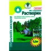 Растворин б - Удобрение для подкормок огородных, садовых культур, для выращивания цветов и рассады фото