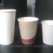 Стаканы одноразовые бумажные - 100 мл 150 мл 200 мл 300 мл и 400 мл фото