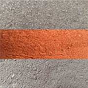Азотно-фосфорные тукосмеси (NPSCA) фото