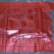 Пакет целофановый большой 35 п