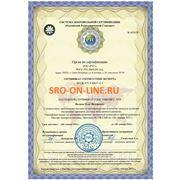 Сертификат ИСО срочно