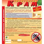 Антисептик для внутренних работ Кром-В 1 кг фото