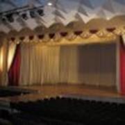 Шторы для сцен и залов фото
