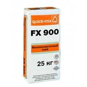 Плиточный клей эластичный FX 900 Quick-mix 25 кг фото