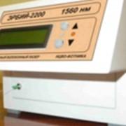 Одномодовый непрерывный волоконный лазер ЭРБИЙ - 2200 фото