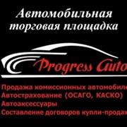 Русификация и установка навигационных карт для автомобилей марки Lexus фото