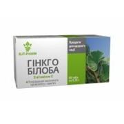 Гинкго Билоба с витамином С Код: 020181 фото