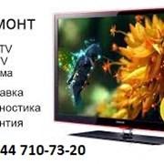 Ремонт телевизоров в Жлобине фото