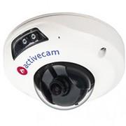 Уличная миниатюрная вандалостойкая камера ActiveCam AC-D4111IR1