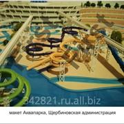 Архитектурные, промышленные, ландшафтные макеты фото