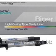 Бинер ЛС ( BINER LC ) 1шпр.2г (прокладка на основе Са) фото