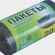 Мешки Мегапак д/мусора 125л*10шт.(16 мкм) /50/ фото