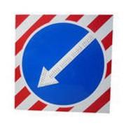 Активные светодиодные дорожные знаки