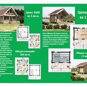 Деревянный загородный двухэтажный дом, Проекты типовые домов и коттеджей фото