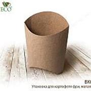 Упаковка для картофеля фри, малая, крафт (1000 шт. в коробке) - Фаст фуд фото
