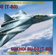СУ-80 фото