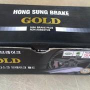 Колодки тормозные Hong Sung HP0045 фото