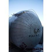 РХДУ-25, РДХ Криогенное оборудование фото