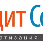 Аудит учетных систем предприятия фото