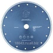 фото предложения ID 13407266