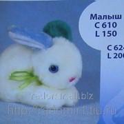 Мягкая игрушка Кролик Малыш-2 С624 фото