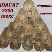 Шпагат сеновязальный 2200текс фото