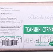 Тканевые ленты ТМ Silk&Soft 22 х 7,5 100шт фото