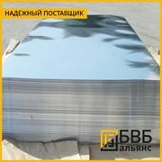 Лист танталовый 0,5 х 100 х 540 мм ТВЧ фото
