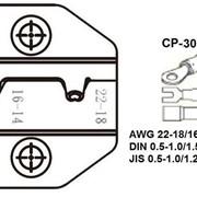 CP-3003D46 Сменная насадка для криммпера Pro`skit фото