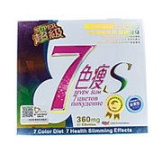7 цветов похудения (семицветная диета) 60 капсул фото