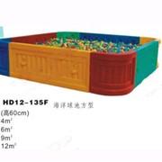 Бассейн с шариками для детей HD12-135F фото