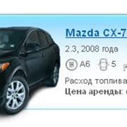 фото предложения ID 4196092