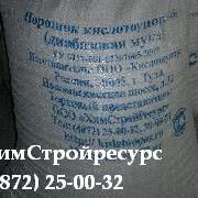 Порошок кислотоупорный (диабазовая мука) фото