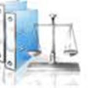 Ускоренное закрытие проблемных юридических лиц фото