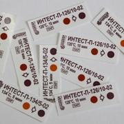 Химические индикаторы паровой стерилизации серии ИНТЕСТ фото