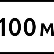Дорожные знаки дополнительной информации 8.1.1 8.1.3-8.12 8.14-8.21.3 фото