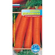 Семена Морковь Витаминная (2гр) фото
