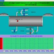 Система контроля автоматизированная фото