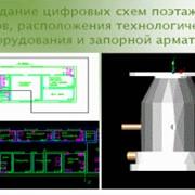 Контроль состояния трубопроводов фото