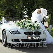 Услуги фотографа свадьба, торжество фото