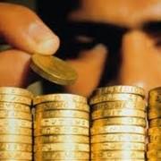 Комплексное ведение налогового учета киев, ведение налогового учета, фото