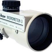 Плоскопараллельный микрометр Micrometer – 3 для нивелиров Nikon серии AS/AE фото