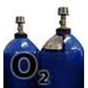 Кислород газообразный фото