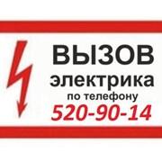 Электрик в Ташкенте 5209014 фото
