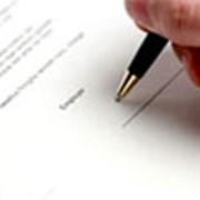 Составление процессуальных документов ( исковые заявления, жалобы, ходатайства, запросы и другие) фото