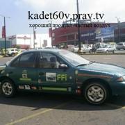 Стать участником компании: kadet60v.prav.tv фото