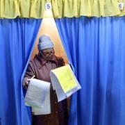 Проведение агитационных предвыборных мероприятий фото